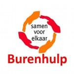 Samen voor elkaar burenhulp logo